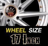 17-inch