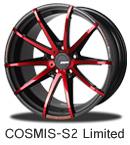 COSMIS-S2-Limited