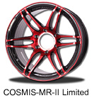 Cosmis-MR-II-Li