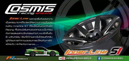 Cosmis-S1 (10)