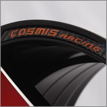 Cosmis-S1-Limited-9
