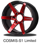 Cosmis-S1-Limited