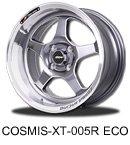 Cosmis-XT-005R-Eco