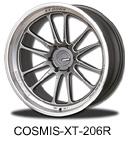 Cosmis-XT-206R