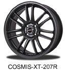 Cosmis-XT-207R