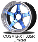 Cosmis-XT005R-Limited