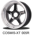Cosmis-XT005R