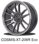 Cosmis-XT206R-Eco