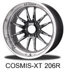 Cosmis-XT206R