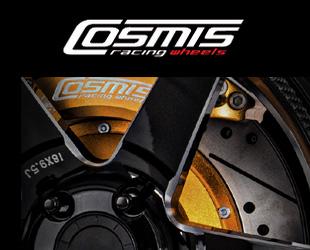 cosmis.jpg