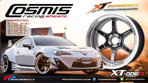 Cosmis xt006R