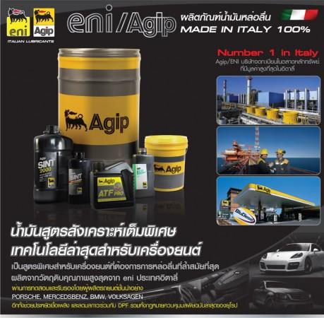 ENI-3