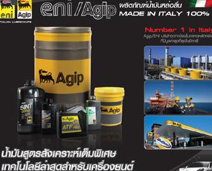 ENI-banner.jpg