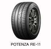 POTENZA-RE-11