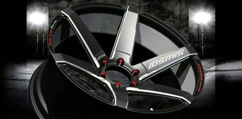 cosmis6