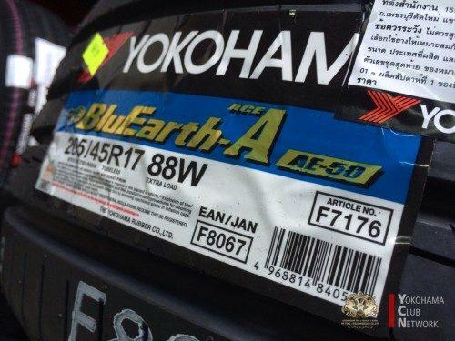 Yokohama-AE50-13