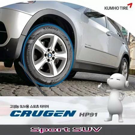 KUMHO รุ่น CRUGEN PREMIUM HP91 Sport SUV ยางเอสยูวีสปอร์ต สายพันธ์ใหม่