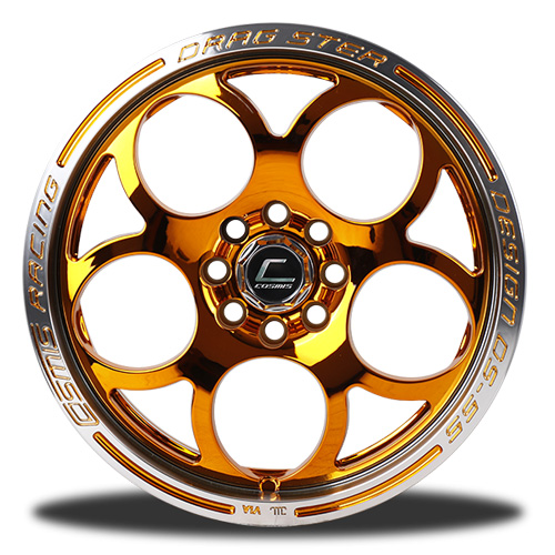 COSMIS-D55-Limited-3