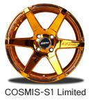COSMIS