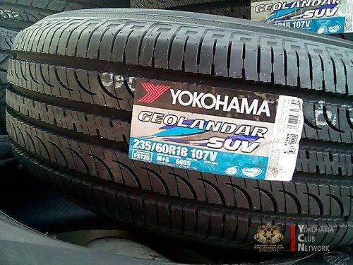 Yokohama Geolandar SUV G055 ยางที่มีประสิทธิภาพนุ่มเงียบ ประหยัดน้ำมัน และเป็นมิตรกับสิ่งแวดล้อม เหมาะสำหรับรถในกลุ่ม SUV