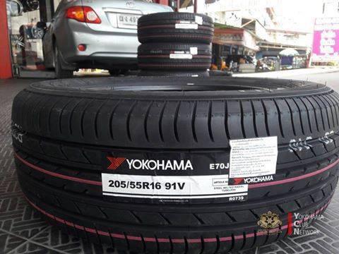 โปรโมชั่นเดือนตุลาคม Yokohama ราคาพิเศษ  ทั้งคอลเลคชั่นยางติดรถ, ตระกูล Geolandar H/T ยางYokohamaแท้ๆ จาก Dealer Yokohama โดยตรง