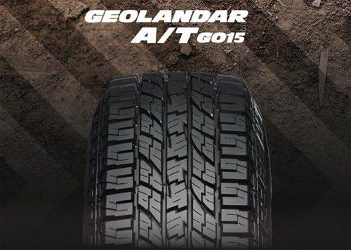ยาง YOKOHAMA GEOLANDAR A/T G015 รุ่นใหม่ ราคาถูก โดนใจแน่นอนจ้ะ